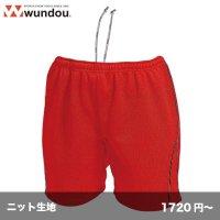 ウイメンズバレーボールパンツ [P1690]  wundou-ウンドウ