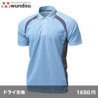 テニスシャツ [P1710]  wundou-ウンドウ