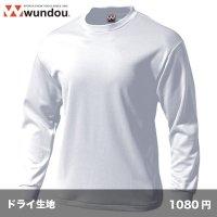 タフドライ長袖Tシャツ [P175]  wundou-ウンドウ