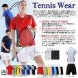 画像5: テニスパンツ [P1780]  wundou-ウンドウ (5)