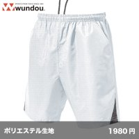 テニスパンツ [P1780]  wundou-ウンドウ