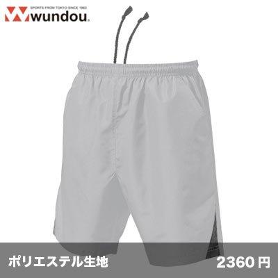 画像1: テニスパンツ [P1780]  wundou-ウンドウ