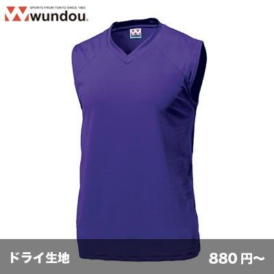 画像1: バスケットシャツ [P1810]  wundou-ウンドウ