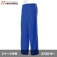 パイピングトレーニングパンツ [P2050]  wundou-ウンドウ