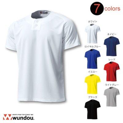 画像2: セミオープン ベースボールシャツ [P2710]  wundou-ウンドウ
