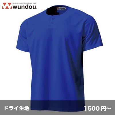 画像1: セミオープン ベースボールシャツ [P2710]  wundou-ウンドウ