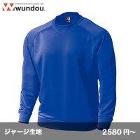 ドライスウェットラグランシャツ [P3000]  wundou-ウンドウ