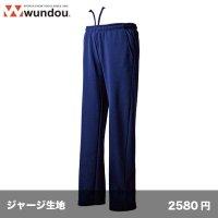 ドライスウェットパンツ [P3050]  wundou-ウンドウ
