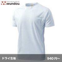 ドライライトTシャツ [P330]  wundou-ウンドウ