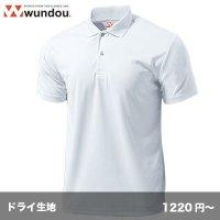 ドライライトポロシャツ [P335]  wundou-ウンドウ