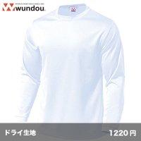ドライライト長袖Tシャツ [P350]  wundou-ウンドウ