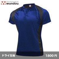 ラグビーシャツ [P3510]  wundou-ウンドウ