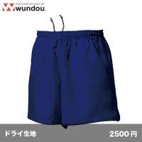 ラグビーパンツ [P3580]  wundou-ウンドウ