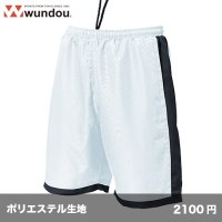 バドミントンパンツ [P3680]  wundou-ウンドウ