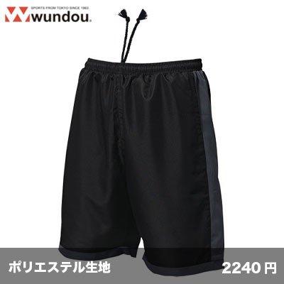 画像1: バドミントンパンツ [P3680]  wundou-ウンドウ