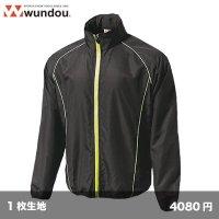 ウォームアップ ウインドブレーカージャケット [P4800]  wundou-ウンドウ
