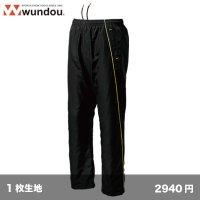 ウォームアップ ウインドブレーカーパンツ [P4850]  wundou-ウンドウ