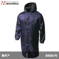 セミロングボアコート [P6880]  wundou-ウンドウ