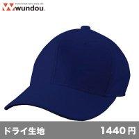 ベースボールキャップ [P81]  wundou-ウンドウ