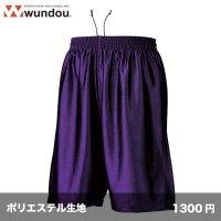 バスケットパンツ [P8500]  wundou-ウンドウ