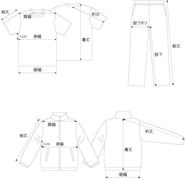 サイズTシャツパンツ