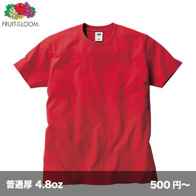 4 8oztシャツ j3930 fruit of the loom フルーツオブザルーム